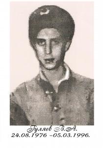 Гуляев Василий  учился в нашей школе в 1983-1991г.г.